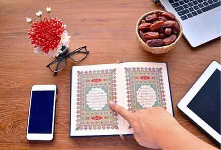 learn quran online, for adults, tajweed , skype, learn to read quran online