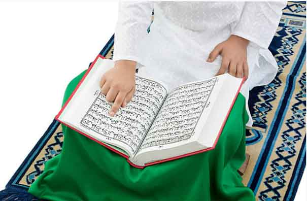 Learn Quran Recitation with Tajweed, how to read the quran for beginners, quran lessons for beginners, reading quran for beginners, how to learn quran for beginners
