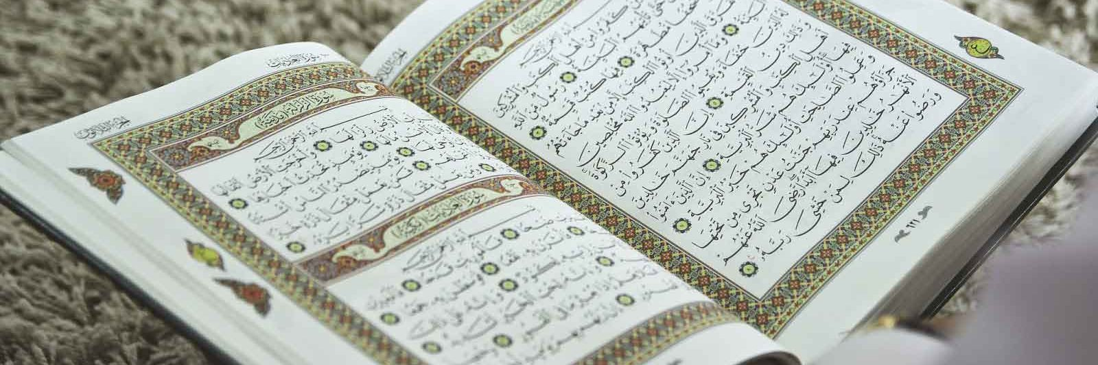 basic quran learning courses online