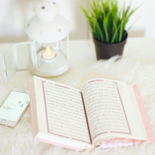 basic quran reading lessons for complete beginners