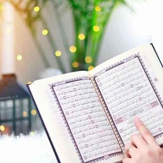 learn how to read Quran with Tajweed online