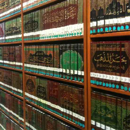 online fiqh courses