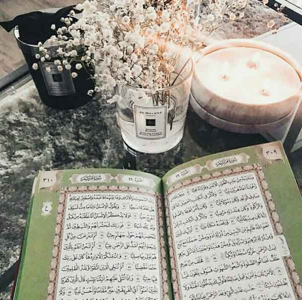 online quran memorization classes, courses, lessons