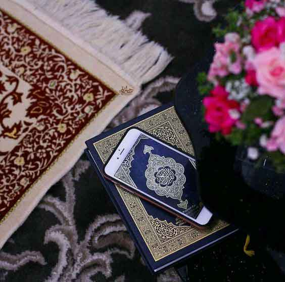 Learning Quran for Beginners Online Quran Classes