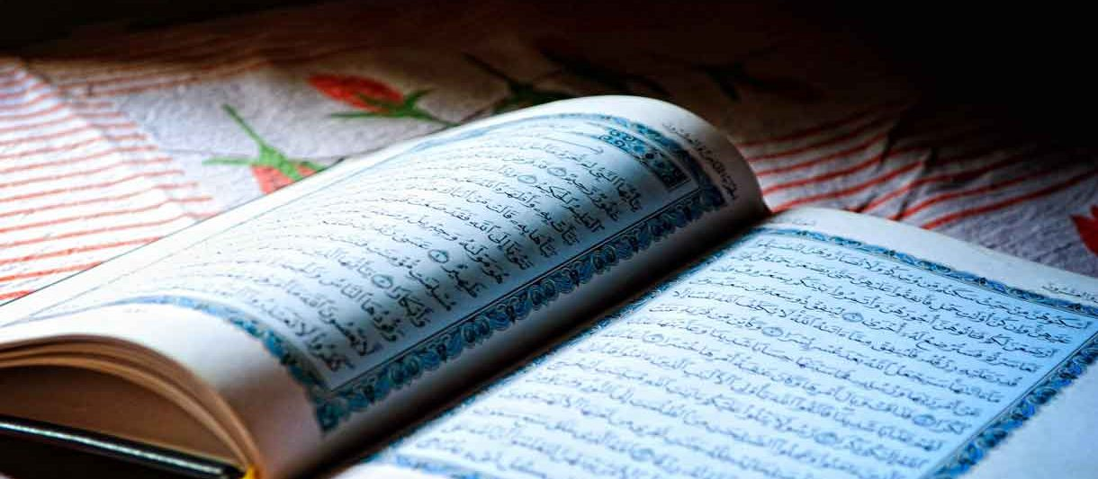 quran tutor at home, learning quran for beginners