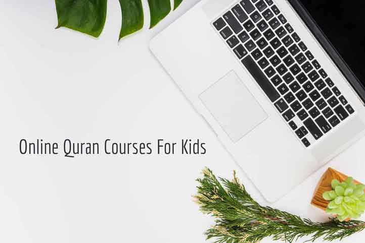quran for beginners, childrens quran english, reading quran learning, surah for kids