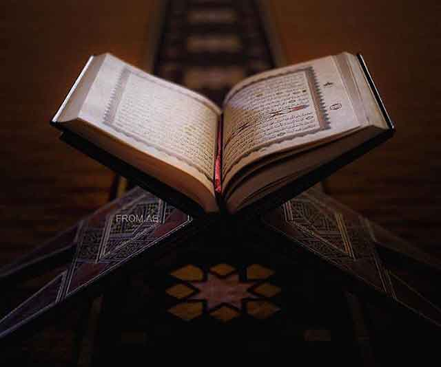 Strengthen Your Willpower to Memorize the Quran